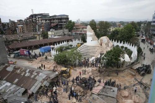 Tháp Dharahara sau