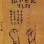 Soạn bài Nhật Kí trong tù