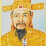 Tác giả Nguyễn Gia Thiều