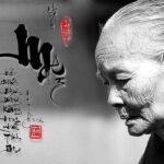Cách hiểu bài ca dao: Mẹ già như chuối ba hương …